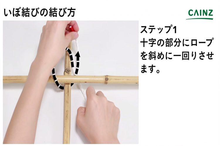 ロープ 結び方 首吊り
