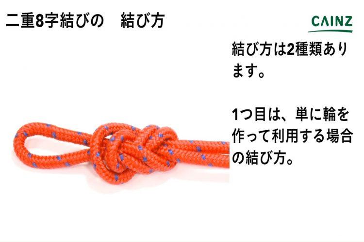 結び方 ロープ の 知らないとヤバイ!?現場でよく使う&役に立つロープの結び方応用編