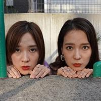 奈津子・亜希子